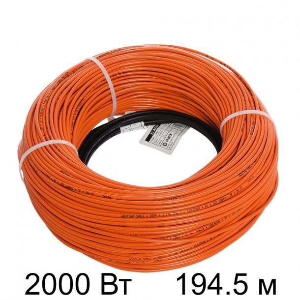 Двужильный тонкий кабель FENIX ADSV10-2000