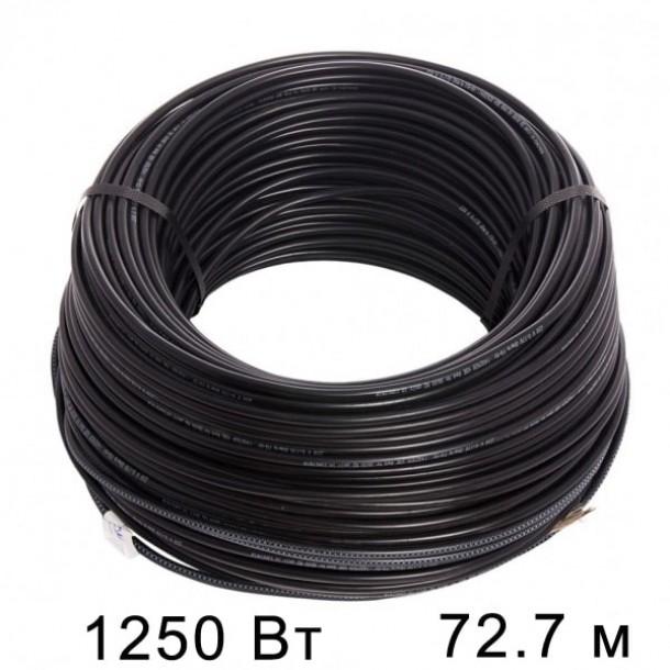 Двужильный кабель HEMSTEDT BR-IM 17Вт/м  72,7м  1250 Вт