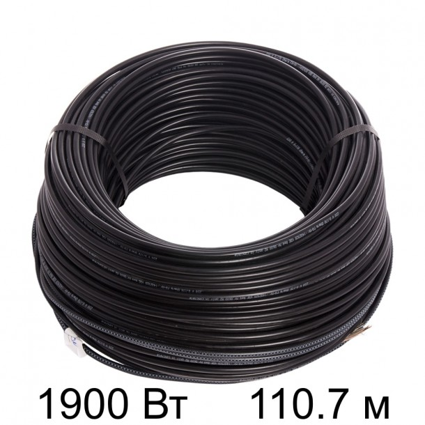 Двужильный кабель HEMSTEDT BR-IM 17Вт/м 110,7м 1900 Вт