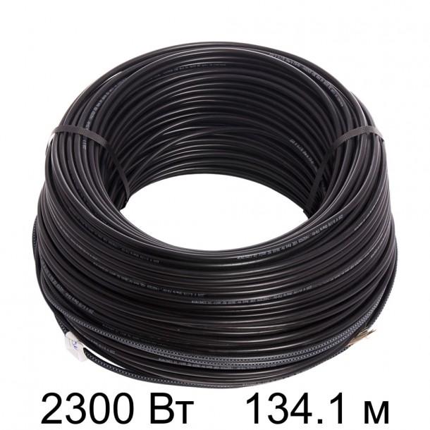 Двужильный кабель HEMSTEDT BR-IM 17Вт/м 134,1м 2300 Вт