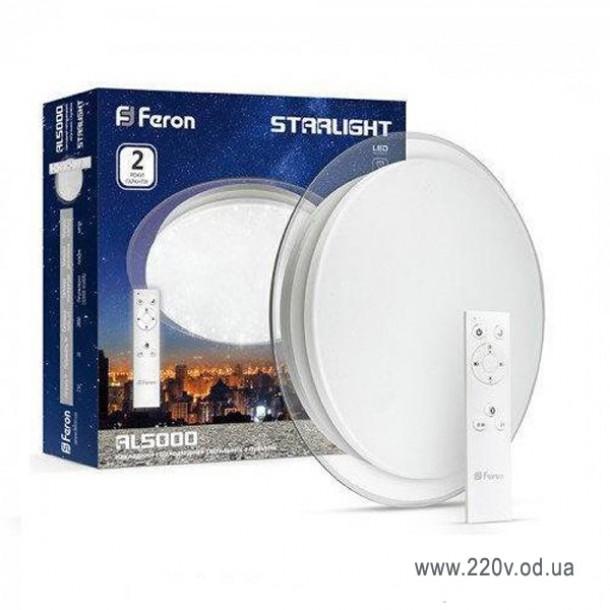 Светильник Feron AL5000 STARLIGHT 36W