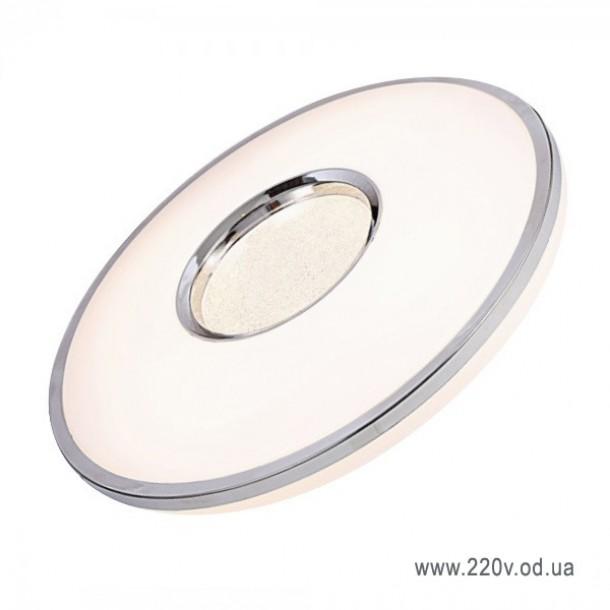 Светильник SMART Z-Light 70043 80W